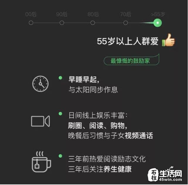 微信图片_201901111543484.png