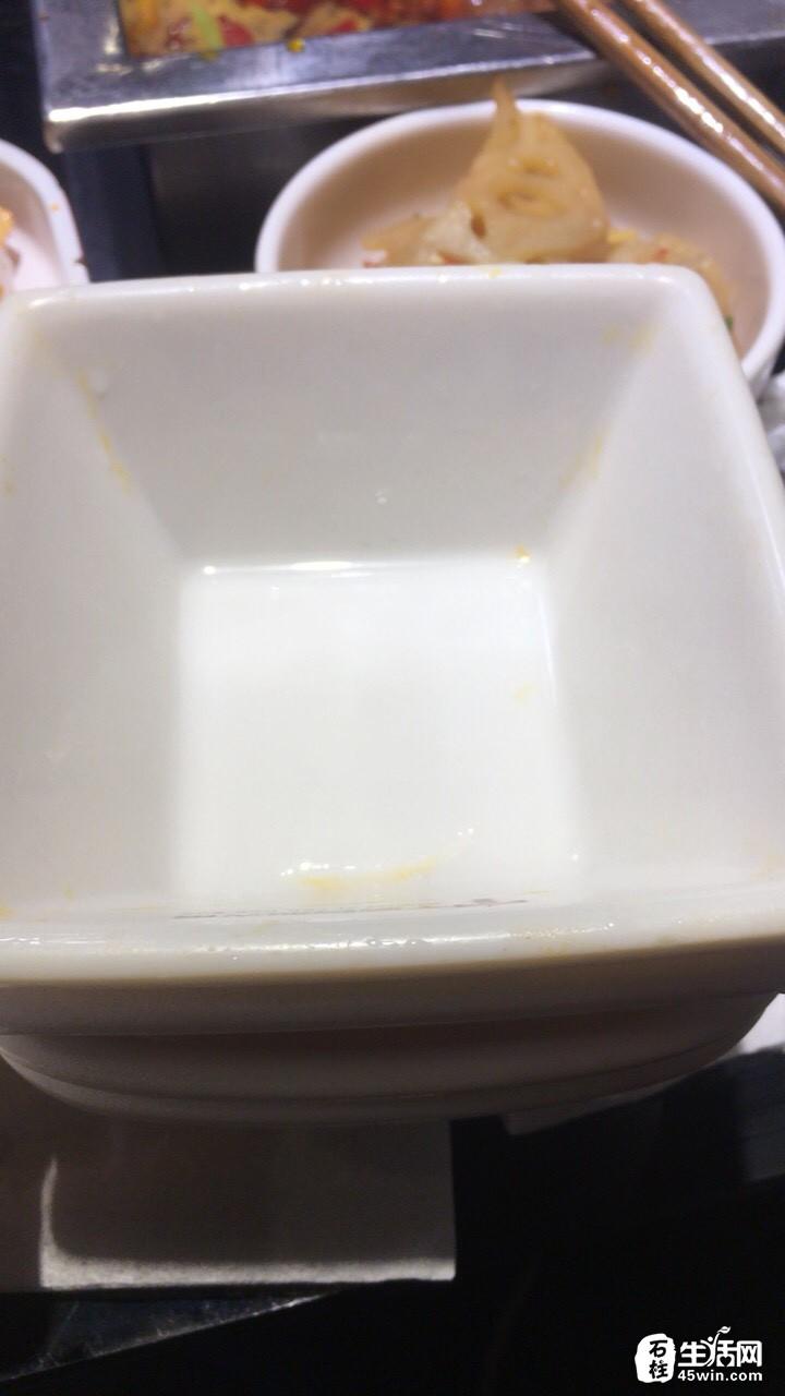 【吐槽】康德一家火锅店服务不行,碗不干净,瞬间恶心没食欲!
