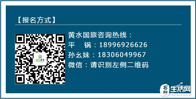 微信图片_20190415111254.png