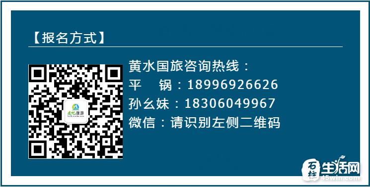 【51节】渔民生活 ‖ 休闲海滨时光,北部湾出海拖网捕海货5日自驾游