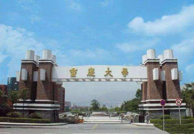 大学1.jpg