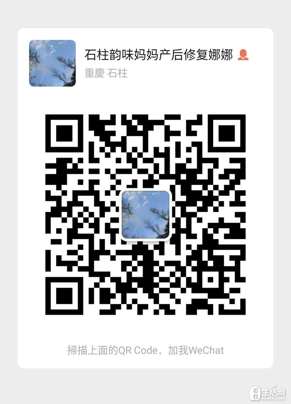 QQ图片20191203184414.jpg