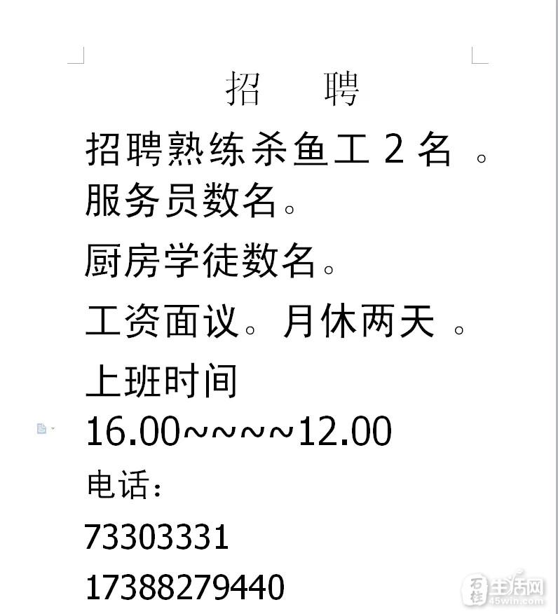20191227_104414_1577452084749.jpg