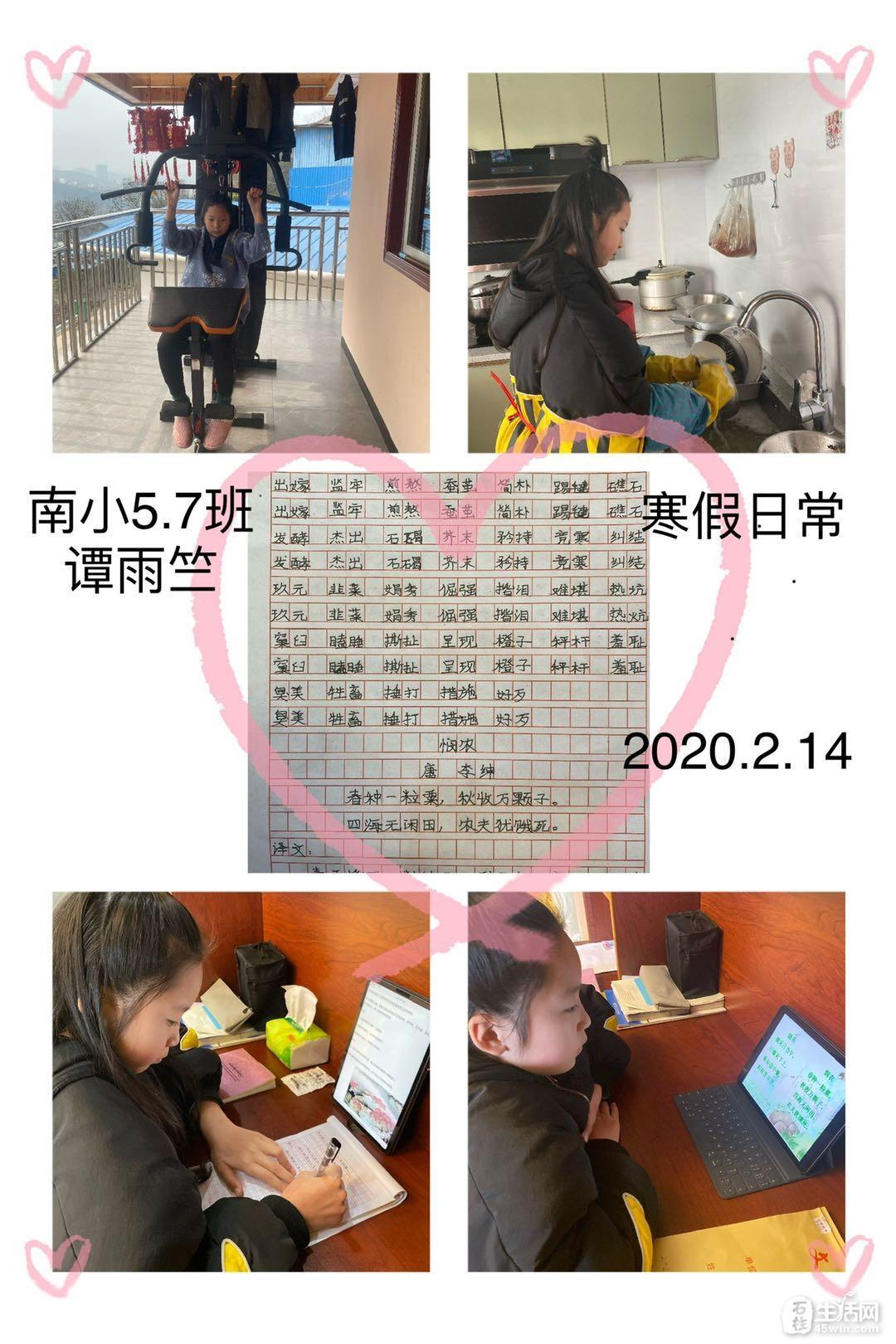 微信图片_20200214161855.jpg