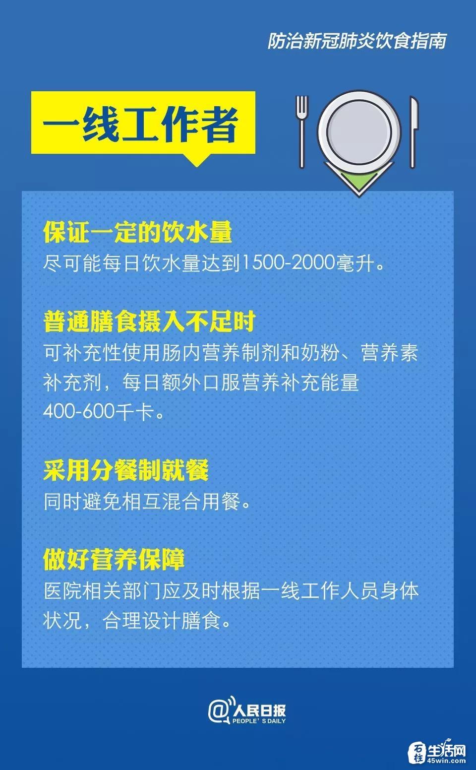微信图片_20200214204900.jpg