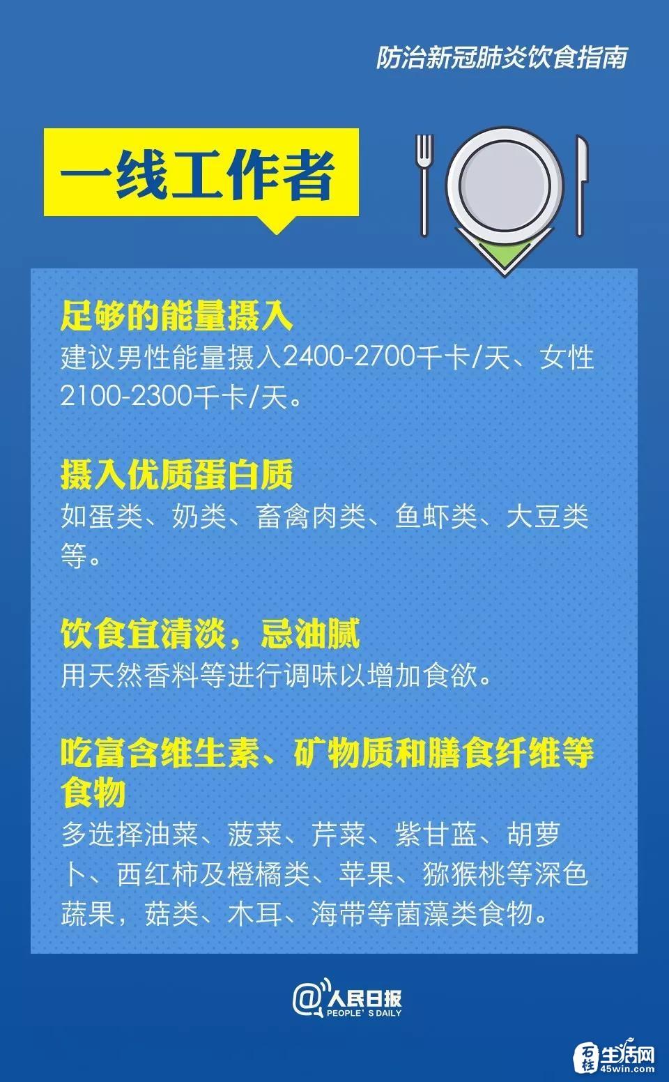 微信图片_20200214204856.jpg