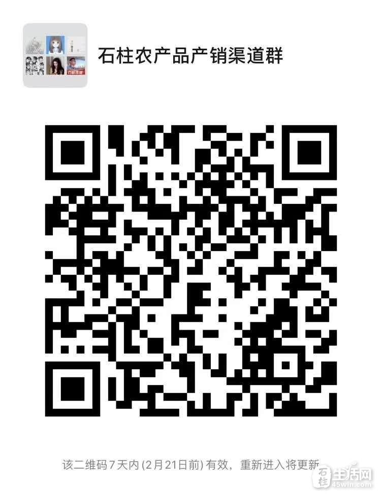 微信图片_20200214213742.jpg