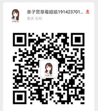 微信图片_20200729192250.jpg