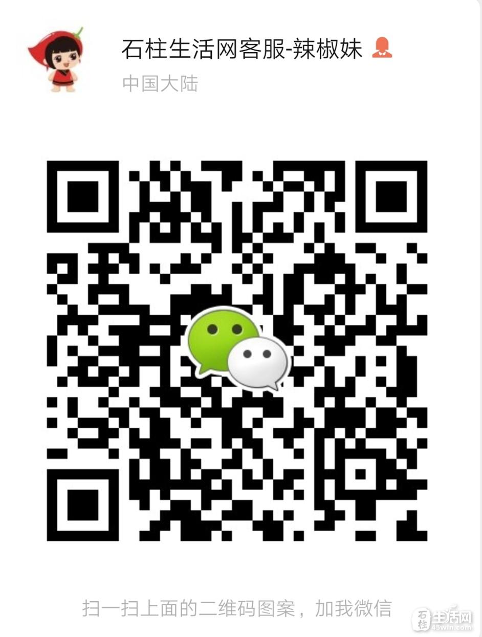 微信图片_20201017104431.jpg
